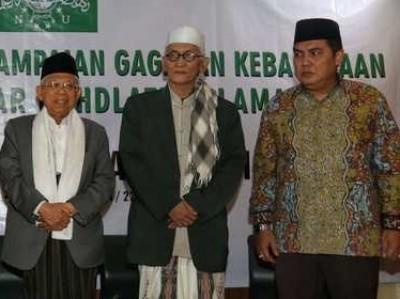 PBNU Ajak Umat Islam Doakan Kesembuhan Kiai Miftachul Akhyar