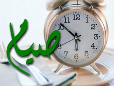 Besok Sunnah Puasa Tasu'a, Berikut Niat dan Keutamaannya