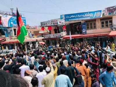 Saat Orang-orang Afghanistan Berupaya Damai, Termasuk Mendirikan NU