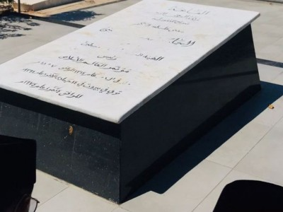 Ziarah ke Makam Syekh Muhammad Amin Al-Husaini Lebanon