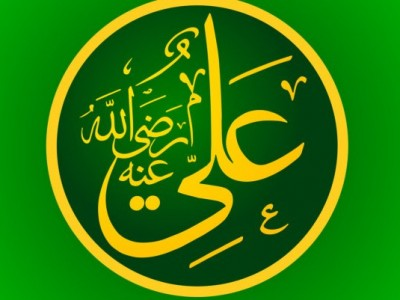 Sayyidina Ali bin Abi Thalib dan Nonmuslim Renta