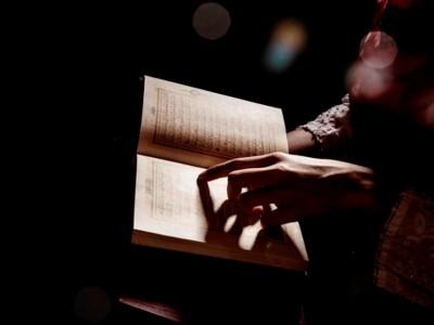 Khutbah Jumat: Berobat dengan Al-Qur'an