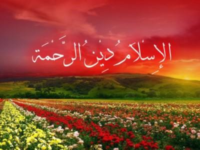 Rais PCNU Sukoharjo: Islam Agama Ramah dan Universal