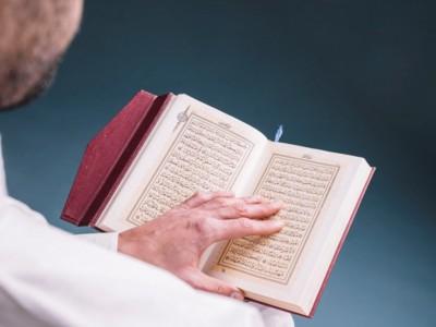 Keagungan dan Keabadian Literasi Al-Qur'an