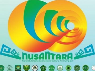 Lampung Tuan Rumah Ajang Nusantara 2021 KMNU Nasional