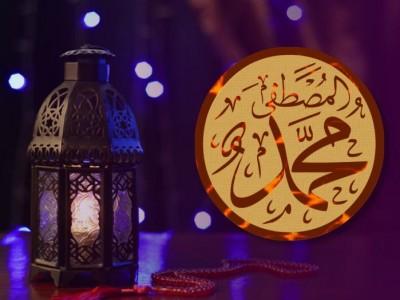 Teladan Etos Kerja Nabi Muhammad