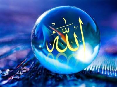 Menyikapi Perbedaan sebagai Sunatullah