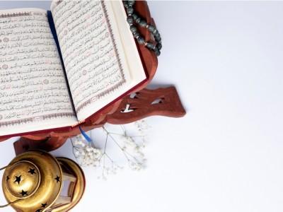 2 Wajah Bacaan dalam Qira'at Riwayat Imam Hafs