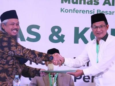 Pembentukan Lembaga Politik Tidak Disepakati di Munas-Konbes NU 2021