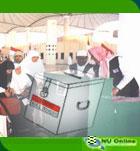 Untuk Pengamanan Dokumen Haji Depag Sempurnakan Prosedur Pendaftaran Haji